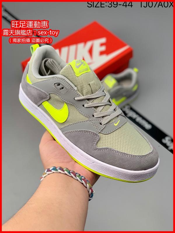 耐吉 NIKE SB Alleyoop 新款男子低筒運動休閑滑板鞋 男鞋 男運動鞋 走路鞋
