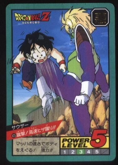《CardTube卡族》1(090214) 425 日本原裝七龍珠Z萬變卡(綠)∼  1994年遊戲普卡