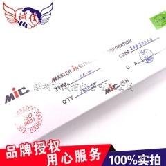 [含稅]整流二極體 6A10 R-6 全新MIC 一盒200只 高品質 粗線3個