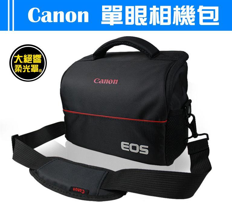 『大絕響』Canon 一機二鏡 腰包 單眼相機 攝影包 相機包 單肩包 單眼  Nikon Sony適用