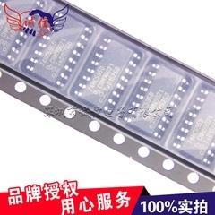 [含稅]74HC595D 封裝 SOP16 全新國產 NXP3個