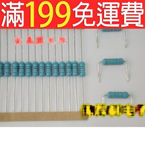 滿199免運1/4W 0.25W0R 歐  金屬膜電阻 1% 1000 231-00370