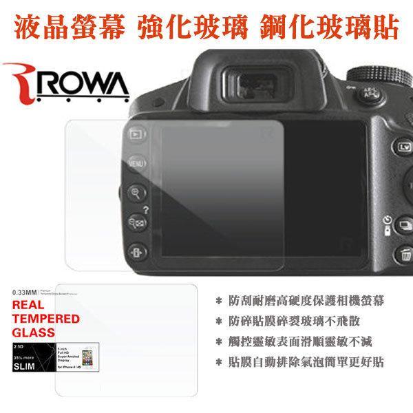 數配樂 ROWA 9H 鋼化玻璃貼 Nikon D7100 D610 D800 D750 液晶螢幕 保護貼 保護貼