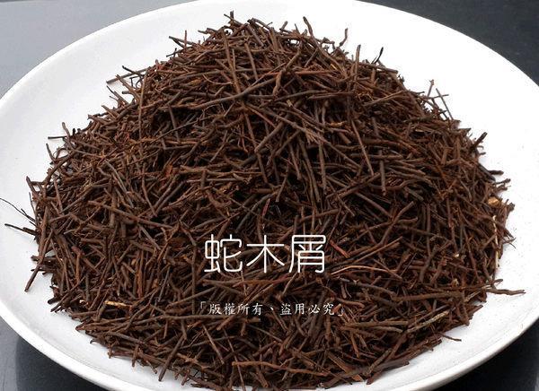 【唐先生拍賣網】蛇木屑 (2公升裝) 增加土壤 通氣性 保水力 保肥力~~鵝卵石批發