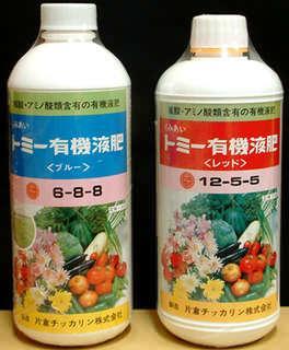 •天香蘭苑•老牌有機液肥「富美有機液肥」...