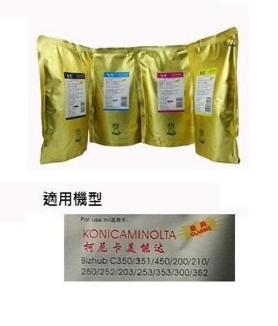 KONICA MINOLTA bizhub C200 C353 C210  C253 C200 影印機填充碳粉