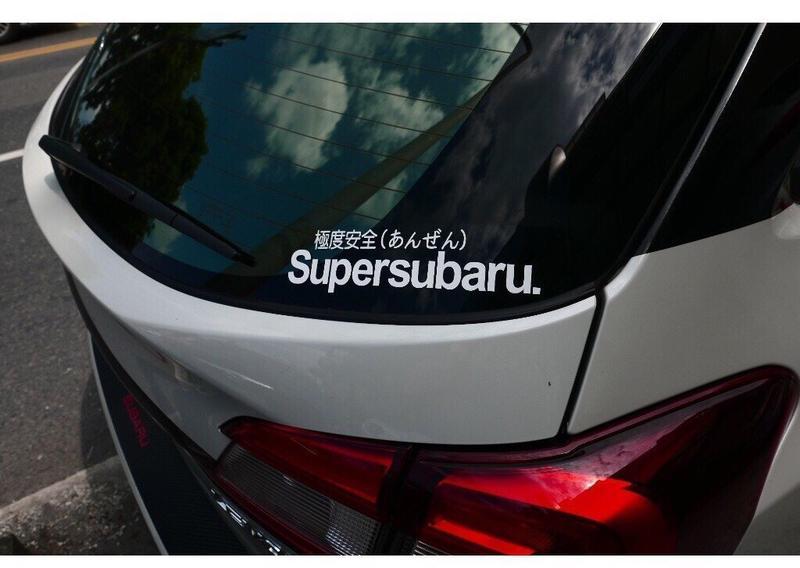 SUBARU全車系【極度安全貼】汽車造型貼紙 後擋貼 擋風玻璃貼 車隊貼 獨特好看貼膜 改裝 3M美國進口材質 汽車配件