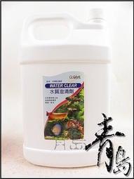 。。。青島水族。。。GL-103XXL台灣宜寶(全球系列)-----水質澄清劑==4000cc(買2送1)貨到免運
