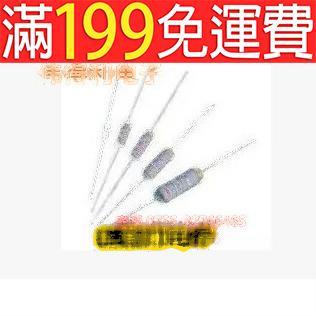 滿199免運5瓦 75歐姆/R/E 碳膜電阻 色環電阻 5W 75R 紫綠黑金 100個 231-02609