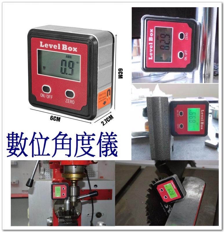 T電子 現貨 量角器 LCD 帶強磁 及背光 傾角儀 坡度儀 水平儀 角度盒 量角器