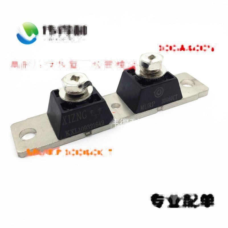 滿199免運快恢復二極管整流模塊MURP30060CT 300A 600V MURP30060全新 231-04247