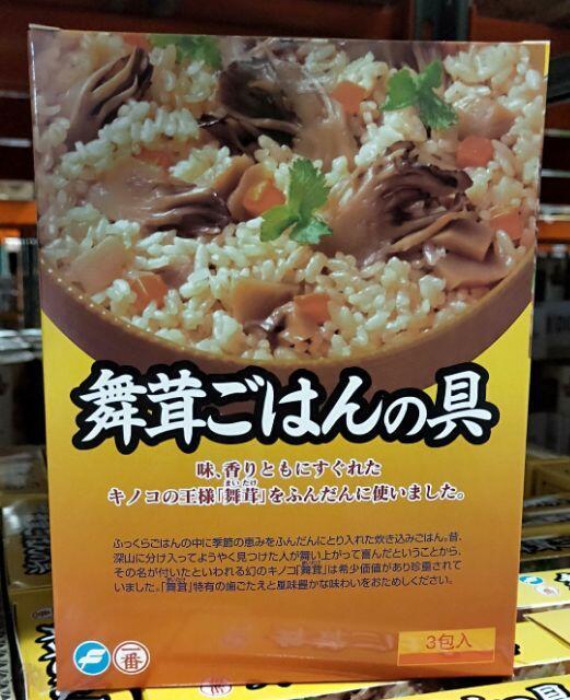 好市多代購-日本一番舞菇料理包200公克*3袋入