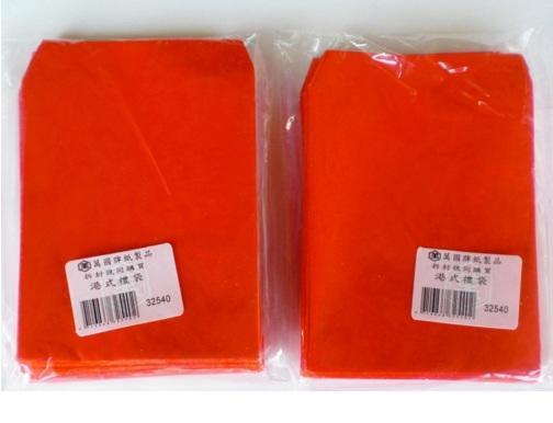 【鑫鑫文具】萬國牌 32540 120K港式禮袋 小紅包袋(50入)~20元