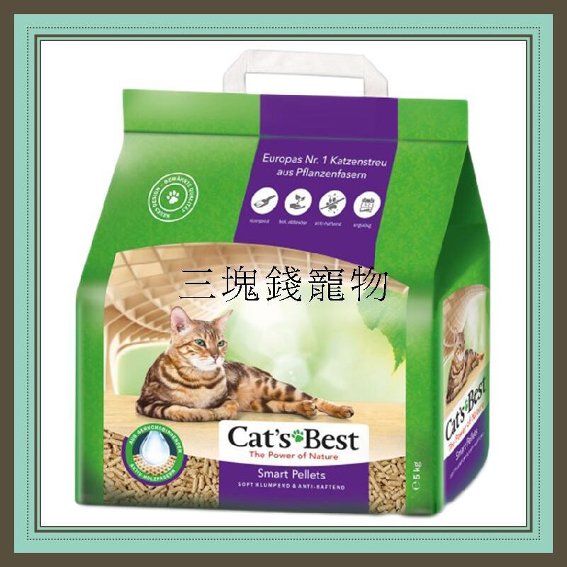 ◎三塊錢寵物◎德國凱優Cat's Best-紫標,凝結木屑砂,長毛貓適用,可沖馬桶,10L(5kg),5包免運費