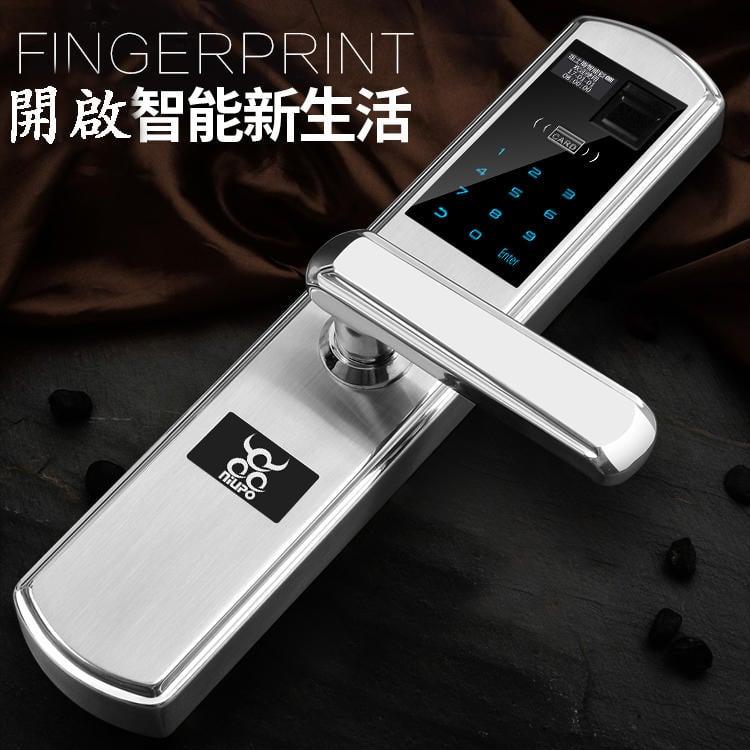 紐士盾智能鎖指紋鎖家用指紋鎖電子鎖智能鎖密碼鎖防盜門鎖大門鎖