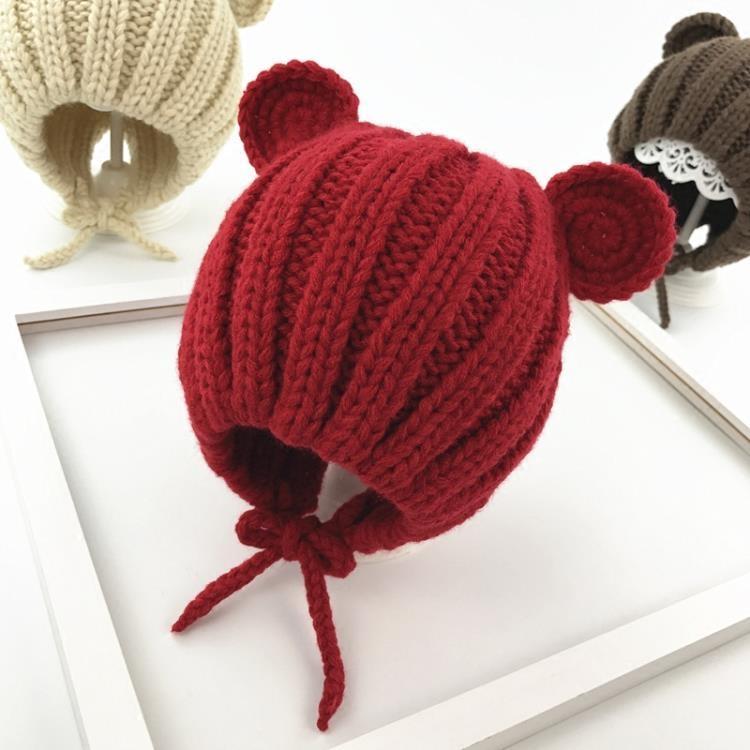 男女童保暖毛帽寶寶帽子冬季護耳保暖女童男童毛線帽秋冬天嬰兒毛線帽兒童套頭帽