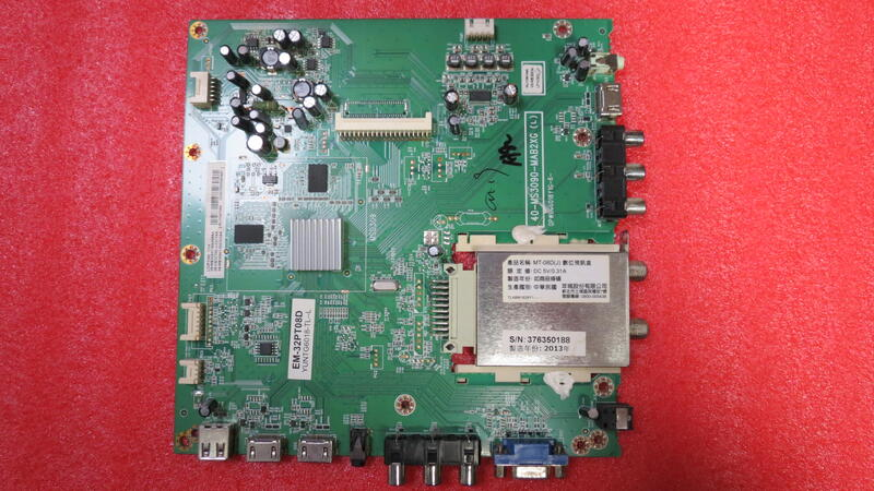 SAMPO 聲寶 EM-32PT08D  32吋LED電視電視主機板(板號QPWBG6018Y1G-6)