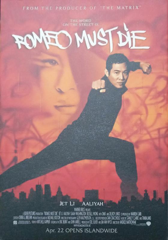 C電影酷卡明信片 致命羅密歐 Romeo Must Die 李連杰