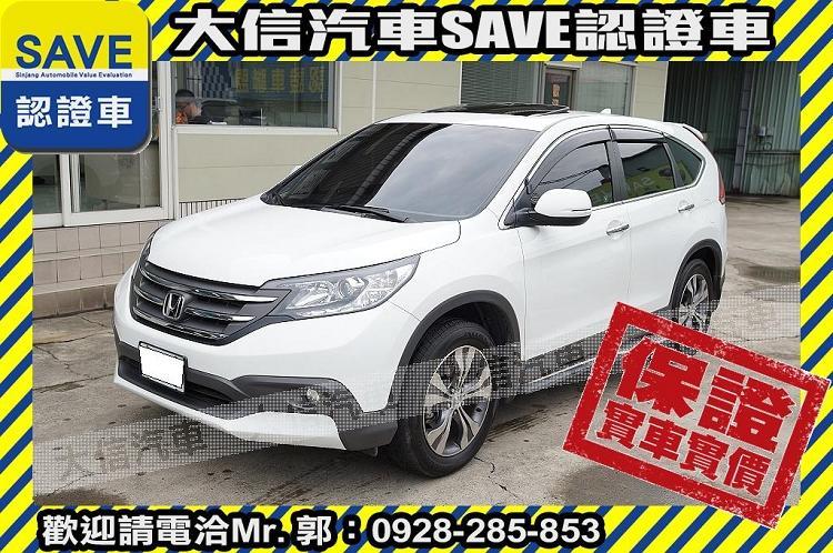 急售~拼最低價!!【SAVE 大信汽車】 2013年式 CRV CR-V 2.4 頂級4WD+DVD影音+原廠空力套件