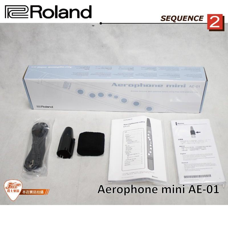 【爵士樂器】原廠公司貨保固免運 Roland Aerophone mini AE-01 電吹管