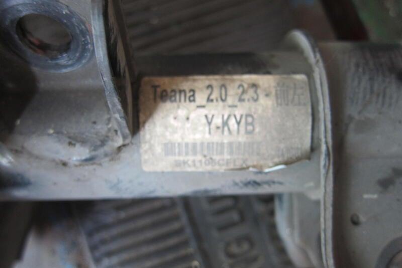 二手 NISSAN  TEANA  2.0.2.3  左前避震器