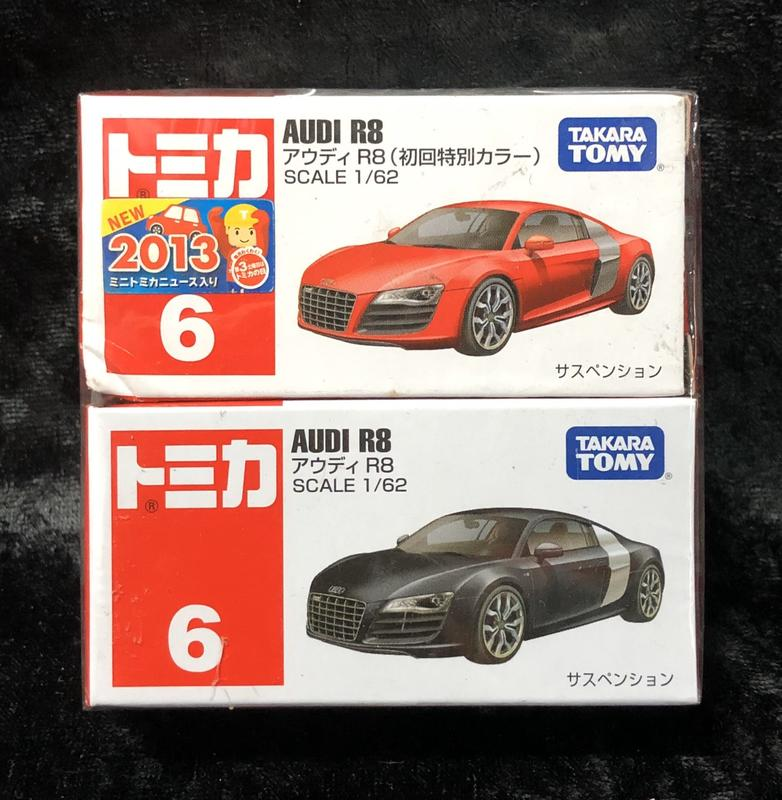 《GTS》TOMICA 多美小汽車 NO06 AUDI R8 絕版初回+一般