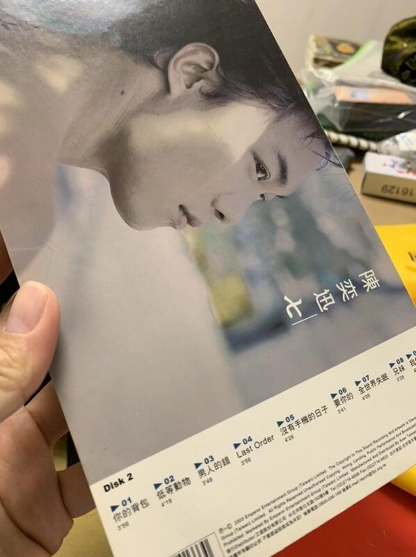 """陳奕迅Eason """"七""""精選雙cd 拆封未聽 外盒年代久遠非全新"""