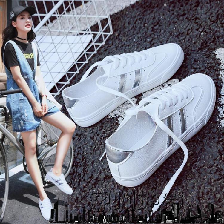 【可開發票】2019新款夏季小白鞋女皮面平底帆布鞋百搭板鞋韓版球鞋休閒白鞋子※優品百貨※