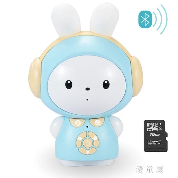 早教講故事機嬰兒童玩具可充電mp3寶寶音樂播放器益智能 QQ16100❤❤--一級棒