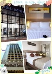 香港九龍全新彩鴻/九龍珀麗酒店-耶誕跨年寒假春節自由行優惠每晚只要3999起