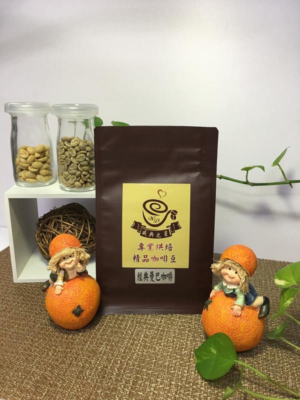 <威典之星精品咖啡>經典曼巴咖啡(半磅)/精品咖啡