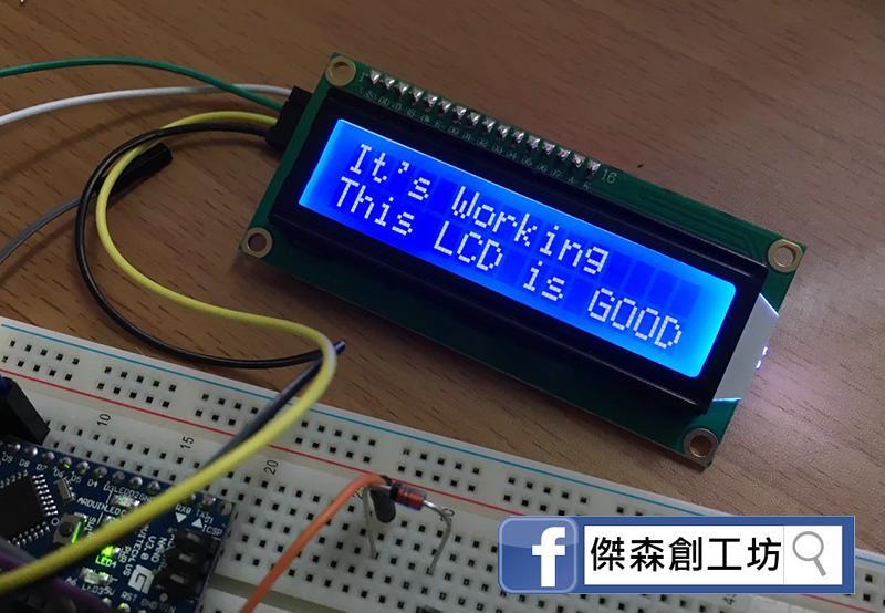 【傑森創工】藍底 1602 LCD 顯示器 已焊2004轉接板  IIC/I2C  Arduino 樹莓 皆適用