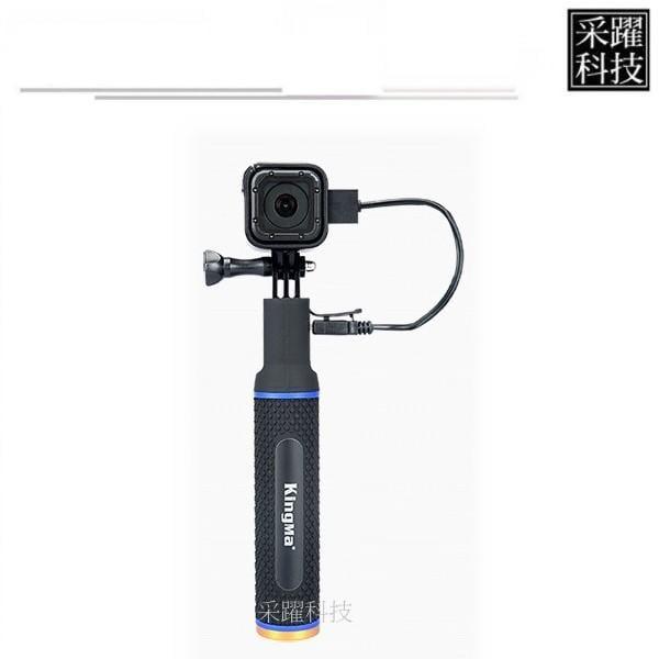 勁碼 手持式充電自拍桿 移動電源 邊充邊錄供電 , 適用 各式 DV 運動相機 手機 山狗 小蟻 秀酷 GOPRO