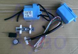 Ayao【水電材料】TBK IC B512WP一般熱水器通用新型保音電子IC TBK電子點火熱水器+電子系統更新包整組