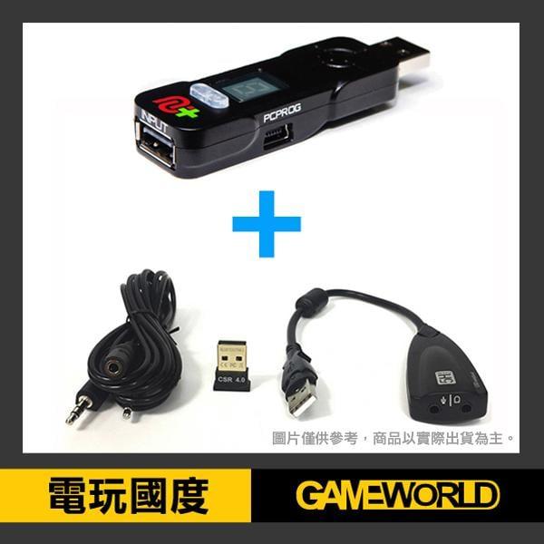 【有現貨】克麥 CronusMax 轉接器 編輯器 ※ 克邁 P4用G27 鍵盤滑鼠 格鬥搖桿【電玩國度】公司貨