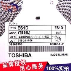 [含稅]貼片 超快速恢復二極體 ES3D SMB (DO-214AA)2個