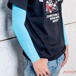 秋天防曬袖套男女 冰涼袖套 騎車袖套開車袖套 UPF50+防曬高爾夫戶外防曬手臂袖套推薦MEGA