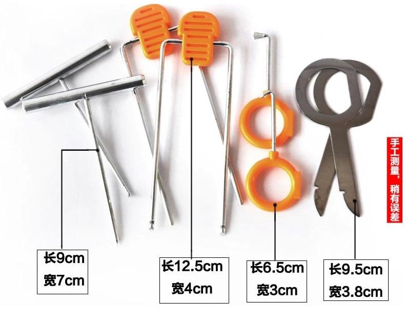 汽車拆音響改裝拆裝工具組.門板.DIY拆音響.拆裝工具(12件套) 踏板 內飾板 拆音響工具 門板器