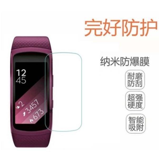 『現貨在台灣』 三星 SAMSUNG Gear Fit2 FIT2 PRO 軟性鋼化膜防爆保護膜 智慧手錶 保護貼