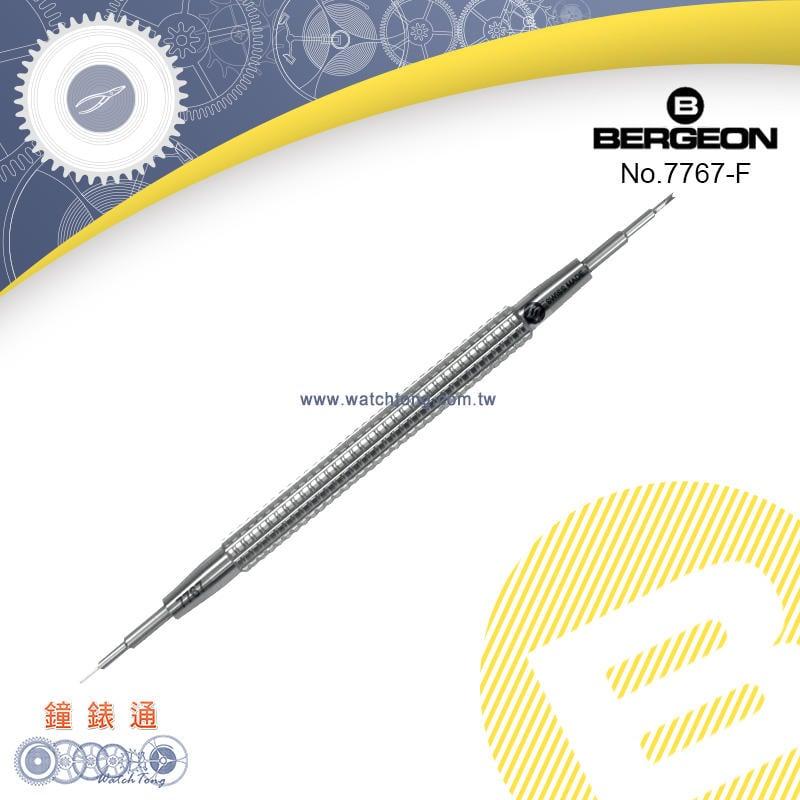 【鐘錶通】B7767-F《 瑞士BERGEON 》雙頭錶耳叉/V字針頭+0.8針沖 ├鐘錶工具/手錶工具/6767新款┤