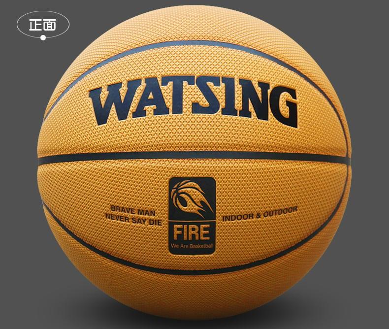 ↘破盤下殺↘WITESS十字紋WATSING真皮手感室内外水泥地耐磨PU籃球Grip Nike Pure True