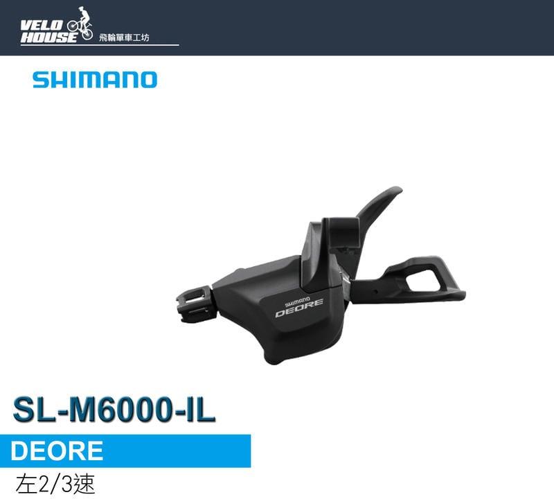 ★飛輪單車★ SHIMANO DEORE SL-M6000-IL 左2/3速變速把手 無視窗[34390930]