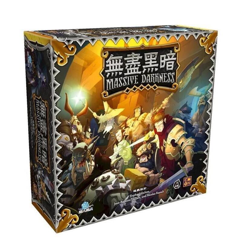 [JOOL桌遊][原價3990] Massive Darkness 無盡黑暗 繁體中文