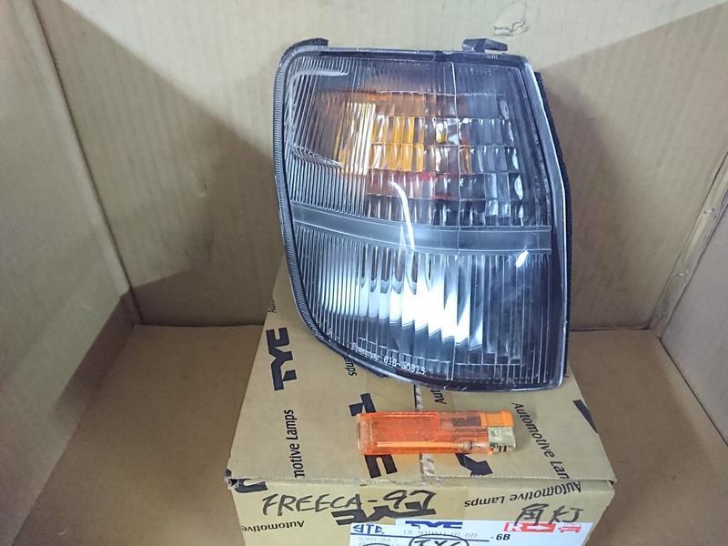 TNS 三菱 富利卡 福利卡 FREECA 97 角燈 方向燈 黑框
