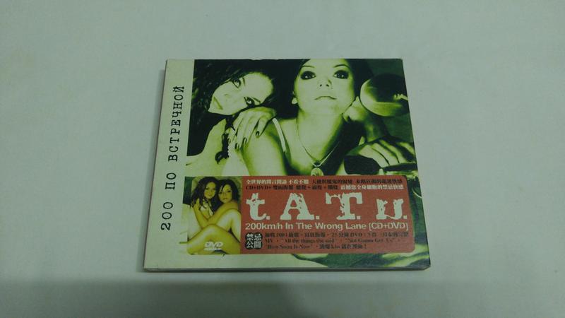 二手CD:t.A.T.u:200 Km-h In The Wrong Lane(超速快感) (禁忌影音盤) (2002)