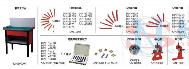 紐軒多功能微型機床 微型車床SC2教研家用車床大功率500w無刷電機微型車床SC2