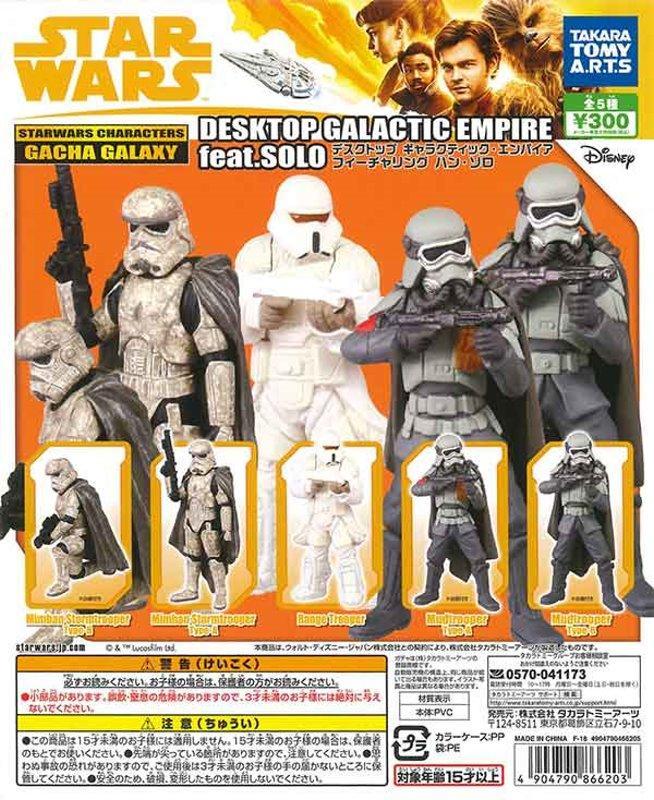 【歐賣小舖】現貨 TTA 轉蛋 星際大戰 外傳 韓索羅 桌上的銀河帝國 士兵合集 全5種