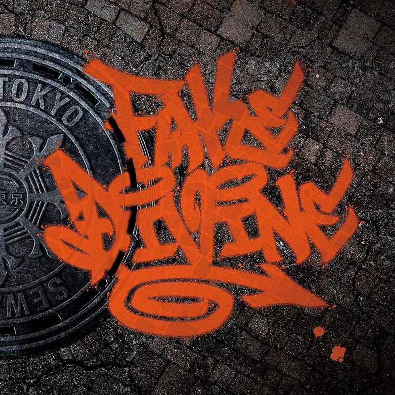 (代訂)4988031305812 HYDE 個人Solo 萬聖節單曲「FAKE DIVINE」初回盤B CD+DVD