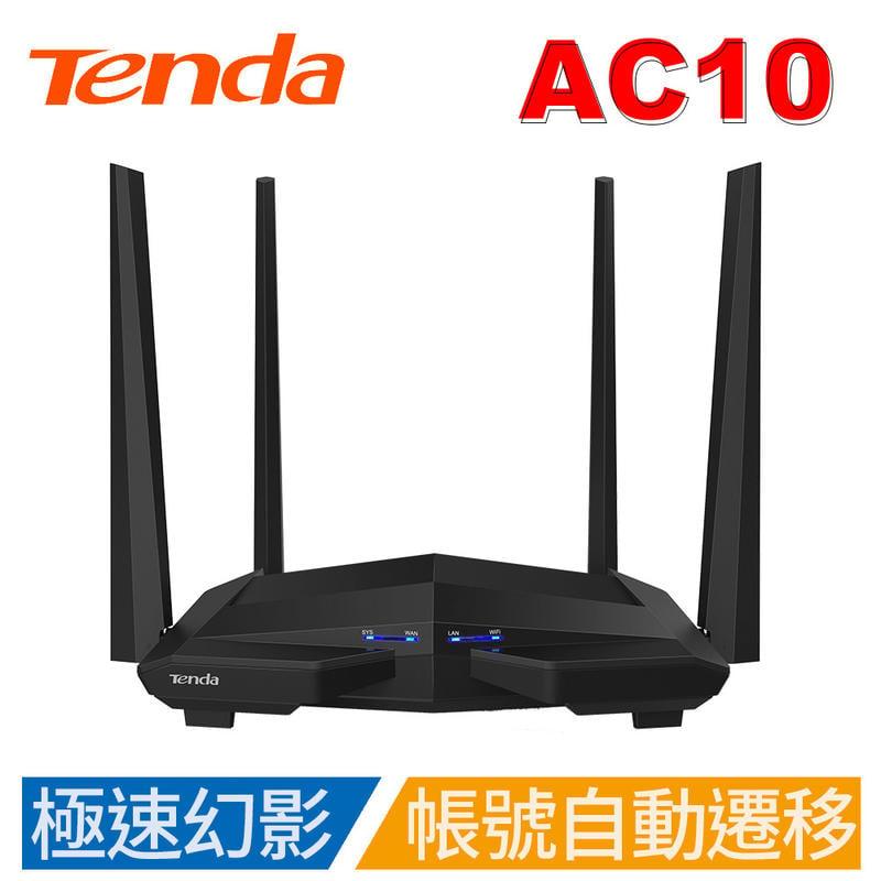 Tenda AC10 【幻影戰機】 AC1200 雙頻 Gigabit 無線寬頻分享器 路由器 【台灣公司貨】