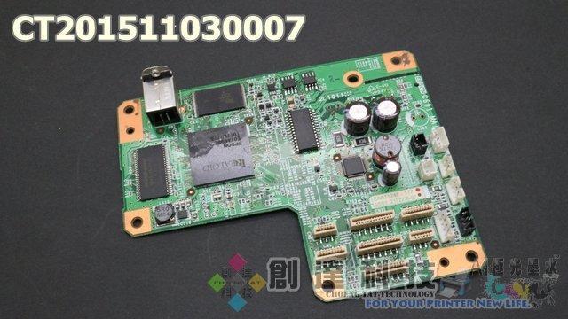 【創達科技】EPSON L800/L801/R280/R290/T50系列 再生原廠拆機 主機板